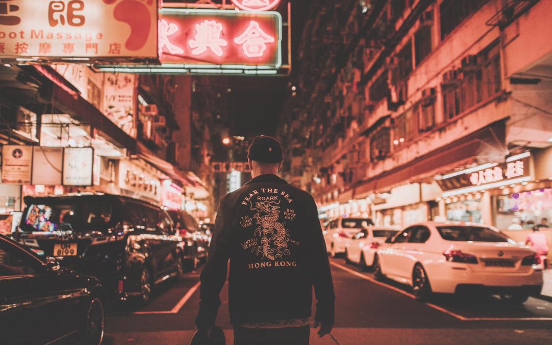 "Roark Launches Vol. 16 ""Hong Kong Galore"""