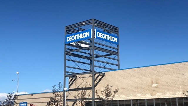 Decathlon Set to Open First Full-Scale U.S. Store