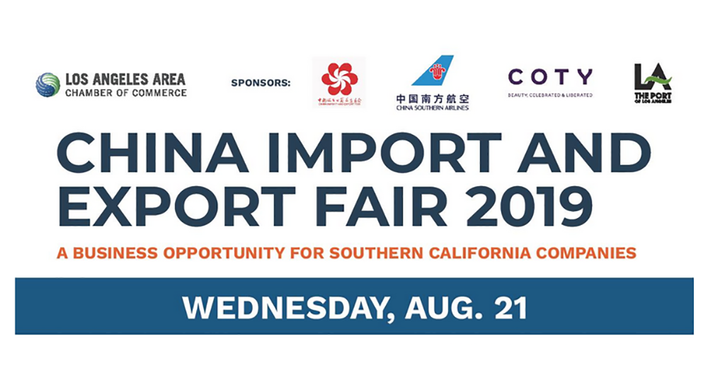 China Import & Export Fair
